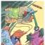Рак-портной на стихи Гр.Виеру. Компьютерная графика. Автор работы: leonarh