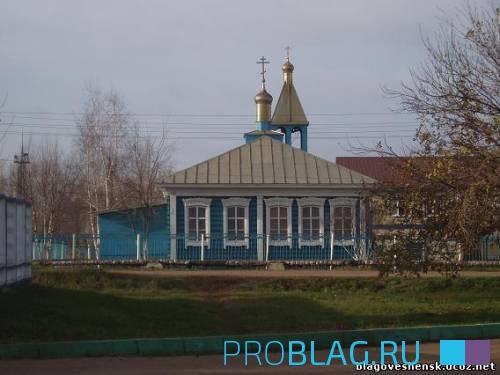 Церковь у арматурного завода